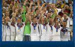 Чемпионат мира по футболу и германия