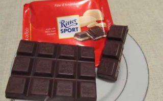 Квадратный шоколад: quadratisch praktisch gut!