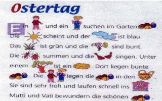 Поезд по-немецки: полезные фразы. виды поездов в германии