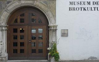 Съедобные музеи германии. интересные музеи германии.