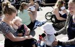 Кормление грудью в общественных местах германии
