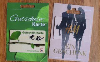 Что такое гутшайны в германии? хороший и удобный подарок!