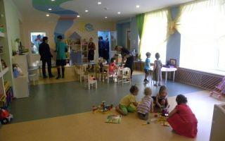 Детский сад в германии как устроены детские учреждения в стране