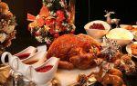 Как отмечают новый год в германии: еда и традиции