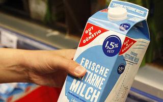 Молоко в германии. виды молока в магазинах германии.