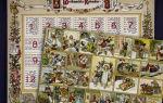 Адвент-календарь в германии. история праздничного календаря.
