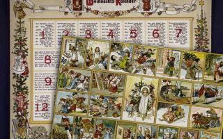 Минимальная зарплата в германии за один час составляет: