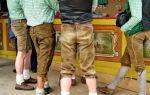 Национальные немецкие lederhosen кожаные штаны!