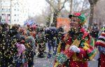 Какие есть праздники в германии? что отмечают немцы?
